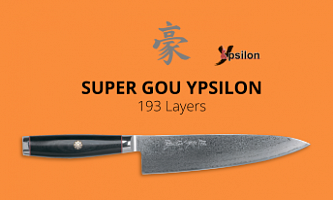 Super Gou Ypsilon